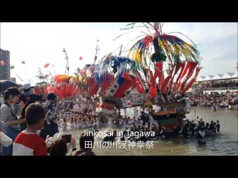 Travel with me in Fukuoka Prefecture