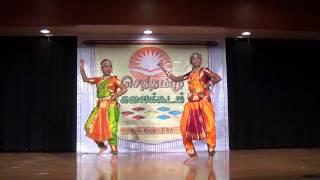 Thamizhe ..Thamizhe..Bharathanaatyam performance..
