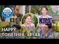 Happy Together I 해피투게더 Kim Bomin SEVENTEEN Kim Soo Min Webster B Etc ENG 2018 08 09 mp3