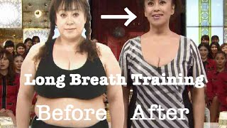 Long Breath Training, Japanese weight loss method, only ONE minute, easy, simple, intense exercise