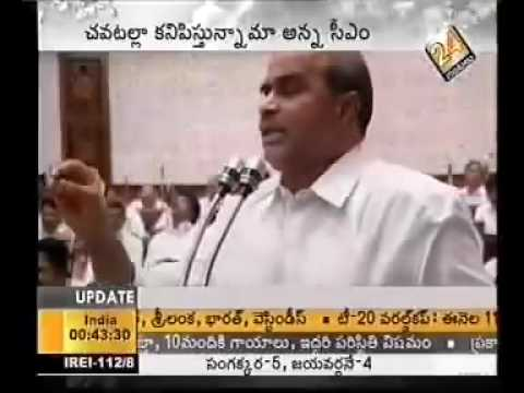 ysr speech in assembly very serious - Tarakam.com