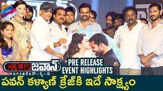 Jawaan Movie Pre Release Event Highlights | Sai Dharam Tej | Mehreen | Thaman S | Telugu Filmnagar