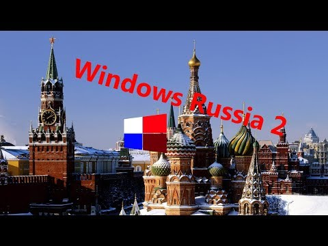 Windows Russia 2