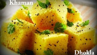 Dhokla Recipe In Hindi- Easycookingwithekta-Soft and Spongy Dhokla-Khaman Dhokla-Besan Dhokla