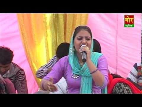 Kele Tod Ke Arthi Turt Banai,deepa Chaudhary,kissa Raja Harish Chandra,deepa Chaudhary,mormusic video