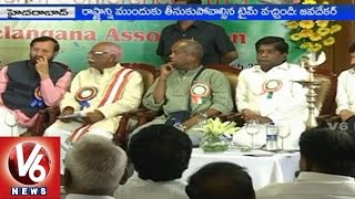 Empowerment Telangana First International Conference in Hyderabad (28-03-2015)