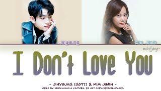 JINYOUNG (GOT7) & KIM JIMIN – I DON'T LOVE YOU (널사랑하지 않아) (Color Coded Lyrics Eng/Rom/Han/가사)