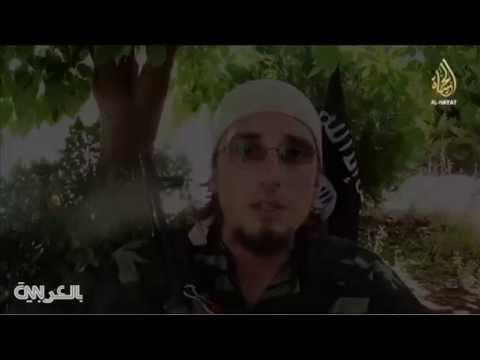 داعش يستهدف كندا للتجنيد ويطلب مساعدة المهندسين والأطباء