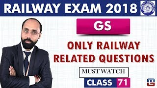 Only Railway Related Questions | GS | Class 71 | Railway ALP / Group D