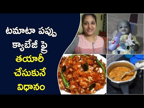 Saturday vlog || Busy Vlog || Cabbage Fry ( Side Dish ) || Kishanth Vaccine || Indian Mom Busy Life