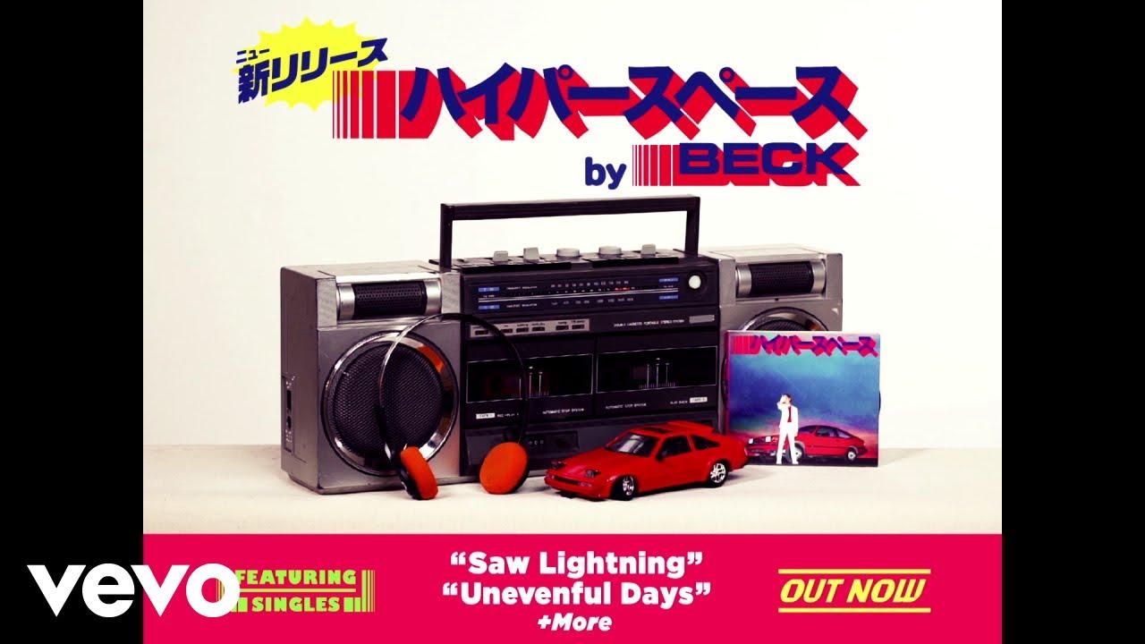 Beck - 1980年台の日本をイメージした新譜アルバム「Hyperspace」発売告知映像を公開 thm Music info Clip