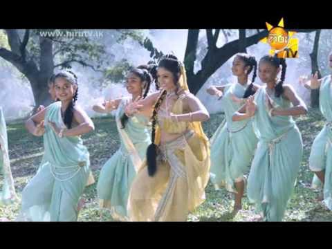 Punchi Samanali - Paththini Movie Theme Song