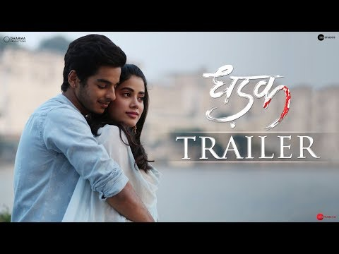 Download Lagu  Dhadak |  Trailer | Janhvi Kapoor | Ishaan Khatter | Shashank Khaitan | 20 July Mp3 Free