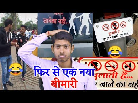 बुलाती है मगर जाने का नहीं ( new viral trend original video bulati hai magar  ) || Vinay Kumar ||
