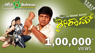 Sriram || Juke box || Shivrajkumar || 2003 || Ashwini Recording Company