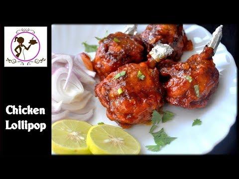 রেস্টুরেন্টের স্বাদে মজাদার চিকেন ললিপপ - Chicken Lollipop Recipe | Restaurant Style Chicken Starter