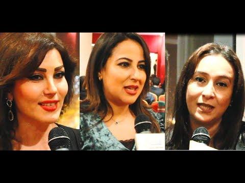تكريمات جمعية أصدقاء الإذاعة والتلفزة للثقافة والاتصال بطنجة