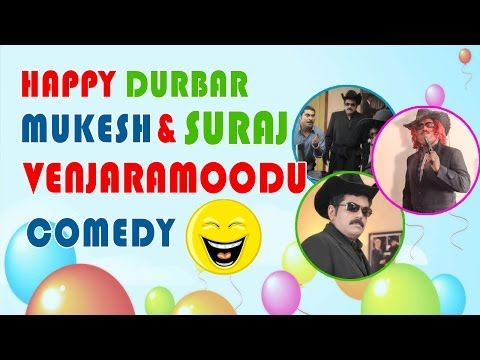 Happy Durbar Full Comedy