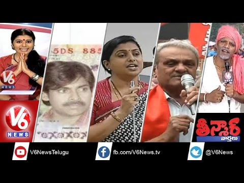 Pawan Kalyan Replacing Mahatma - Modi Government jan Dhan Yojana - Teenmaar News Aug 29th 2014 video