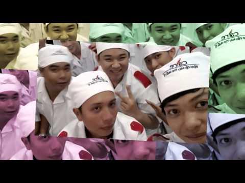 It Kuli Page 2 video