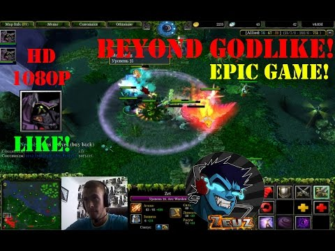 ★DoTa Arc Warden Zet - GamePlay | Guide★ Beyond Godlike! Anihhilator!★