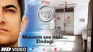 Masoom Si Naav...Zindagi Song Aamir Khan | Satyamev Jayate