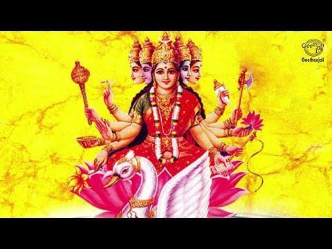 Navagraha Mantra - Sri Angaaraka Gayatri Mantra - Dr.R. Thiagarajan...