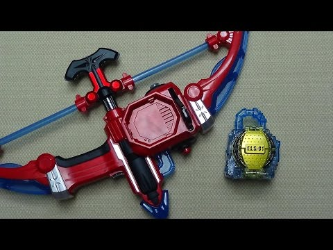 Kamen Rider Gaim DX SONIC ARROW & LEMON ENERGY LOCKSEED: EmGo's Kamen Rider Reviews N' Stuff