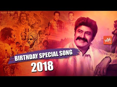 Nandamuri Balakrishna Birthday Special Song 2018 | Balayya | #NBK | Krish | YOYO TV Channel