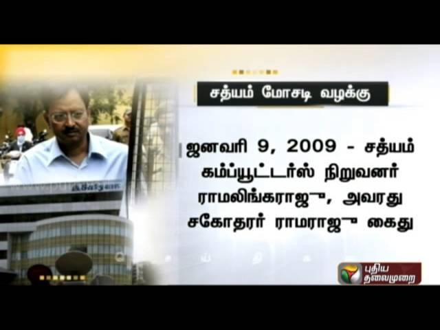 Detail of Satyam fraud case