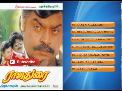 Rajadurai Tamil Movie Songs | Jukebox | Vijayakanth, Jayasudha video