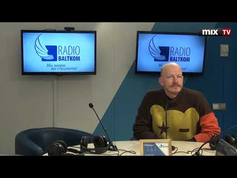 "Представитель движения Free Riga Каспар Лиелгалвис в программе ""Утро на Балткоме"" #MIXTV"