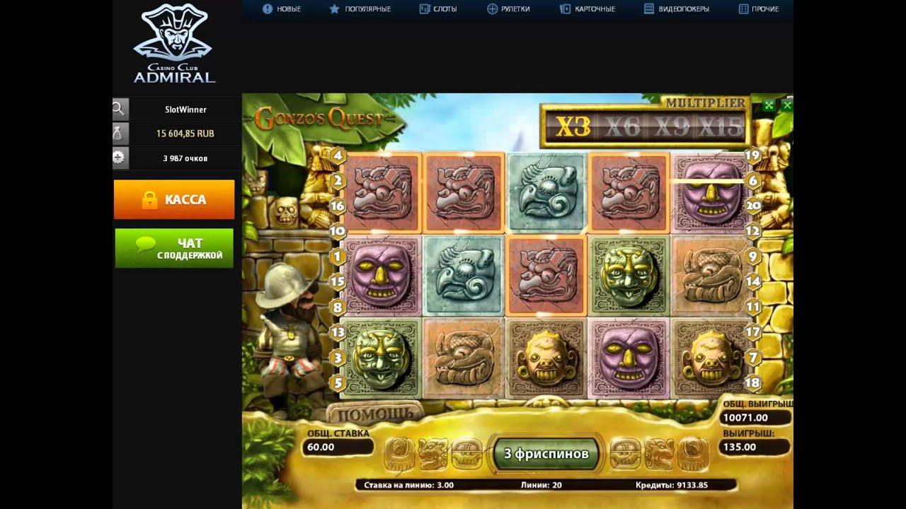 Играть В Игровой Автомат Магия Денег Бесплатно