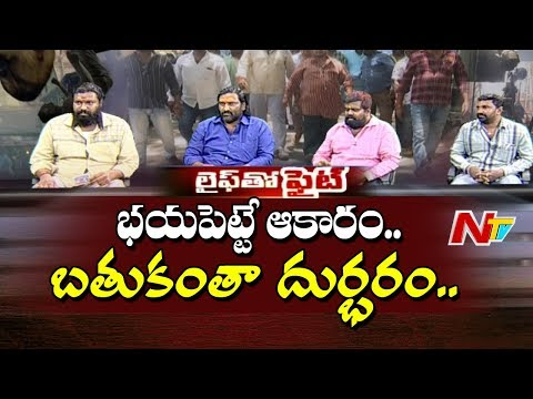 Special Debate With Tollywood Villains Over Corruption In Telugu Film Industry | NTV