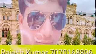 DJ song Hindi remix DJ song Hindi remix DJ Hindi song 7070168896 DJ song Hindi