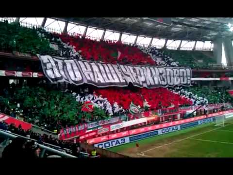 Lokomotiv Moscow Fans Lokomotiv Moscow Supporters