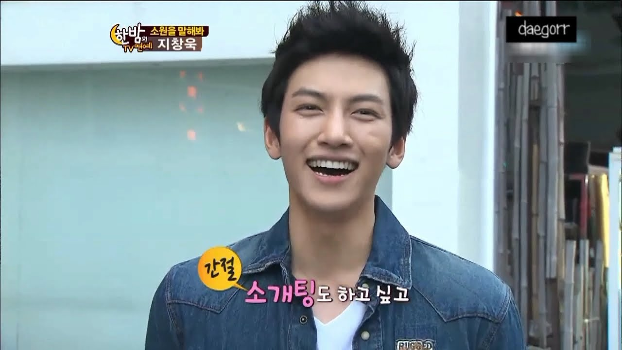 Ji Chang Wook Laughter Collection YouTube