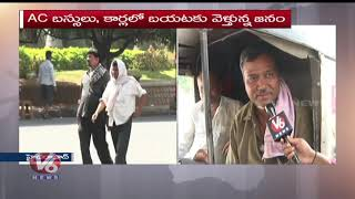 Summer Effect In Hyderabad | Travellers Show Interest To Travel In AC Buses | V6 News