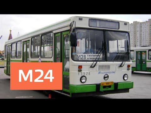 Почему растет число аварий с участием пассажирских автобусов - Москва 24