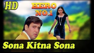Sona Kitna Sona Hai Full HD with Jhankar  Hero No