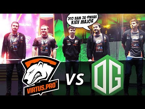 МАТЧ ДОСТОЙНЫЙ ФИНАЛА VIRTUS PRO vs OG | The International 2017 VP vs OG