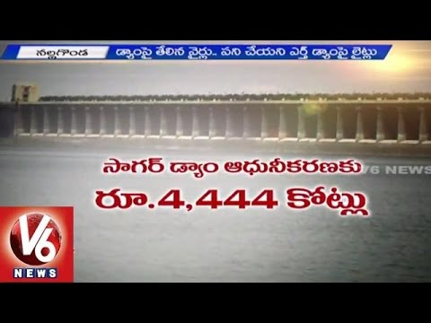 Nagarjuna Sagar dam renovation funds misused with negligence of officials – Nalgonda(19-06-2015) Photo Image Pic