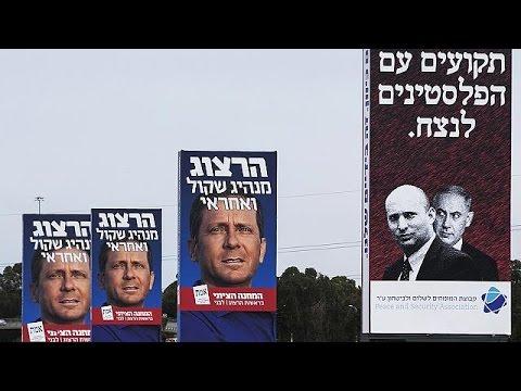 نتنياهو يتراجع أمام هرتزوغ زعيم الإتحاد الصهيوني قبيل أيام من انطلاق الإنتخابات العامة