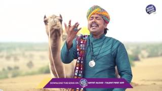 download lagu Sanu Ik Pal Chain Na Ave By Mame Khan gratis