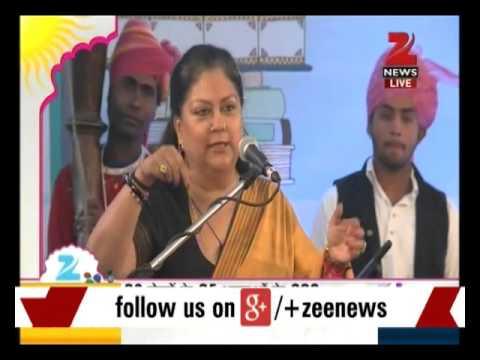 Rajasthan CM Vasundhara Raje inaugurates Zee Jaipur Literature Festival 2016