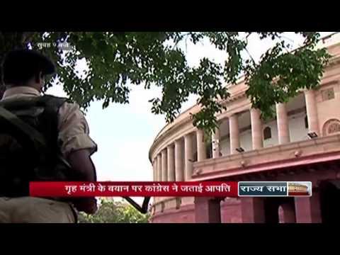 Hindi News Bulletin | हिंदी समाचार बुलेटिन - Aug 02, 2015 (9 am)