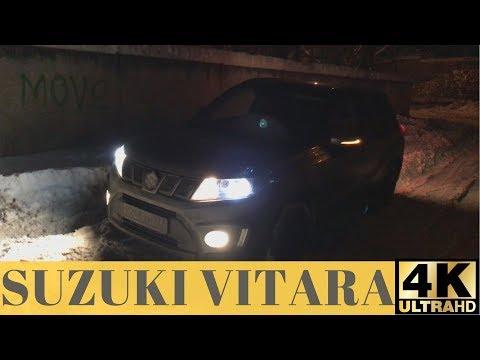 Ночной обзор Suzuki Vitara