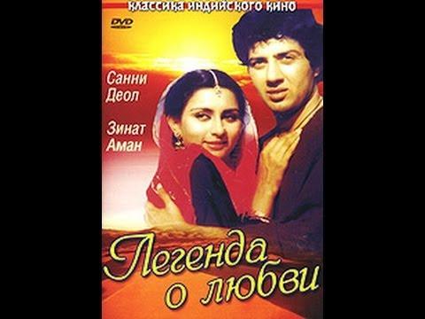 Легенда о любви (Узбекистан,Индия)