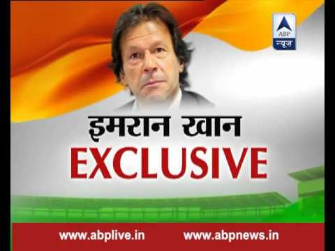 Vishwa Vijeta: Indian team captain MS Dhoni is a daredevil, says Imran Khan