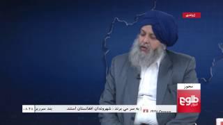 MEHWAR: Hindus, Sikhs' Problems Discussed
